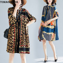 Leopard Print Pleated Chiffon Blouse Dress 2019 Spring Summer Elegant Stand Collar Single Breasted Beach Vocation Shirt Dresses недорого