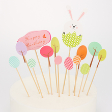 Easter Egg and Easter Bunny Cake Decoration Cupcake Wrappers Toothpick Toppers