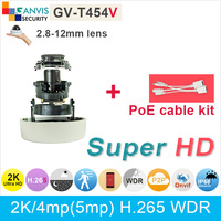 2 8 12mm UHD 4 720P 2K IP Camera Outdoor Mini Dome With Poe Cable Kit