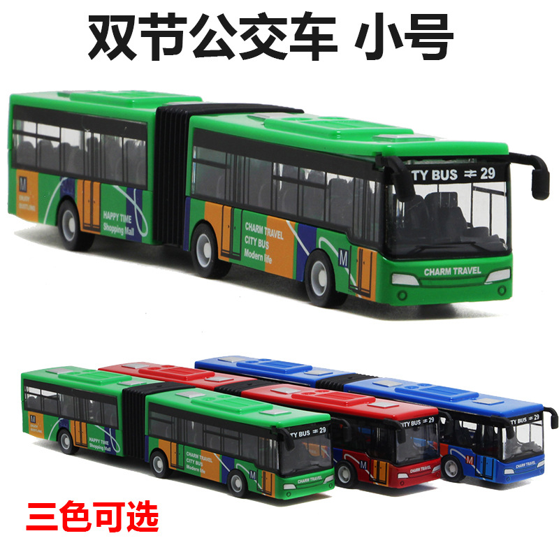 Independent 1:60 Bus Model Children's Toy Double Bus Alloy And Abs Plastic Toy For Birthday Gif New Fashionable Patterns