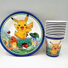 20pcs/set Cartoon Pikachu Theme Party Supplies Plate/Cup Birthday Decoration Festival