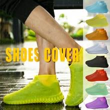 Overschoenen Чехлы для обуви многократного применения пылезащитный дождевик зимний шаг в обуви Водонепроницаемые силиконовые чехлы для обуви на выбор 25-45 ярдов