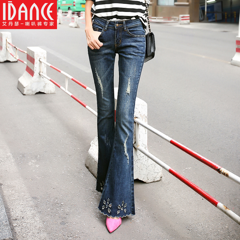 spring hole bell-bottom jeans female paragraph of embroidered women's bell bottom jeans trousers plus size