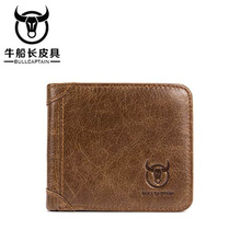 цена на BULLCAPTAIN Men Vintage Leather Trifold Wallet Men Short Hasp Wallet Casual Male Zipper Wallets Card Holder Money Bag Coin Purse