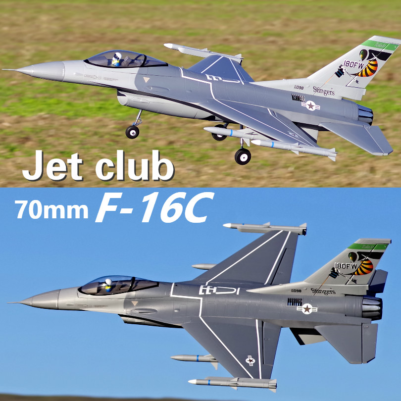 FMS 70mm F16 F-16C Fighting Falcon V2 Ducted Fan EDF Jet 6S 6CH With Flaps Retracts PNP EPO RC Airplane Model Plane Aircraft image