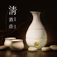 guci bone china dinnerware european Ceramic he drank boiled pot hot hip white wine wen qing hip wine suits