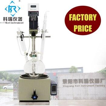 Китайский производитель продает один стеклянный реактор для лаборатории