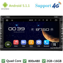 16GB 3G/4G 2Din Quad Core Android 5.1.1 Universal Car DVD Multimedia Player Radio Stereo FM DAB+ WIFI GPS Map For Nissan sylphy