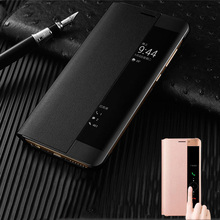 Luxury Ultrathin Smart Flip PU Case Cover Protect Cases