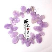 Natural 15 5 Strand Amethyst Quartz Purple Flat Freeform Slab Pendant Beads Gem Stone Crystal Slice