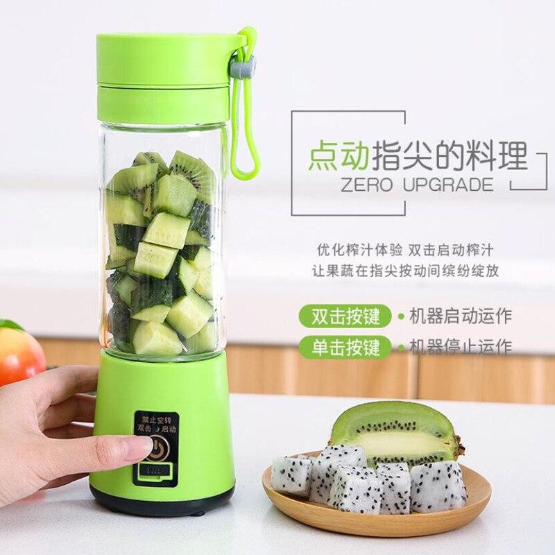 500ml USB Mini Portable 1 minute Juicer Bottle Juice Blender Lemon vegetables fruit Squeezers Reamers Bottle Drop Shipping|Juicers|   - title=