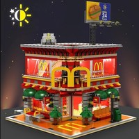 Hot city bricks playsmobil Street View Series 4in1 Mcdonald Christmas Restaurant Building blocks toys for children brinquedos