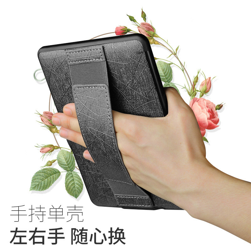 Cover For Kindle Case SY69JL 558 For Kindle Paperwhite 1 2 958 Case For Kindle Voyage Case Protable Hand Control Drop Resistance slim nylon sleeve pouch case for kindle paperwhite 123 voyage 7th 8th gen pocketbook 622 623 e reader sleeve case 6