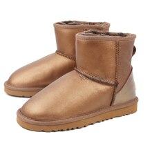 Size5-9Winterรองเท้าหิมะกันน้ำหนังแกะฤดูหนาวผู้หญิงรองเท้าข้อเท้าแพลตฟอร์มโกลเด้นuออสเตรเลียบู๊ทส์ผู้หญิง