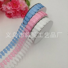 Embossed Belt Baby Bottle Craft Edging Classic Clothing Home Decoration Accessories Polyester Material
