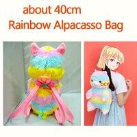 16inch Plush Alpaca bag Alpacasso Rainbow llamas Japan Arpakasso Toys bags mini coin phone bag hug Children Birthday Gift
