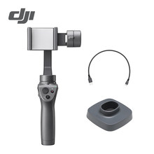 DJI Osmo Mobile 2 3-Axis Handheld Stabilizer for Smartphone 3-axis Handheld Gimbal Stent Zoom Control Panorama(China)