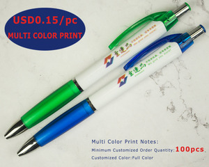 Image 5 - Lot 50pcs Retracktable Plastic Nash Ball Pen,Color Grasp,White Barrel Ballpoint,Customized Promotion Gift ,Add Company Logo