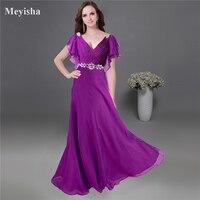 ZJ0097 Pretty Girl V Neck Wiht Sleeve Purple Grey Royal Blue Elegant Party Maxi Plus Size