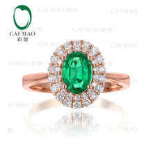 CaiMao 0.8ct Natural Emerald 18KT/750 Rose Gold 0.4ct Full Cut Diamond Engagement Ring Jewelry Gemstone