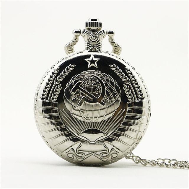Vintage-Bronze-Quartz-Pocket-Watch-Russia-Soviet-Sickle-Hammer-Train-Eagle-Wings-Fire-Fighter-Horse-Necklace.jpg_640x640 (1)