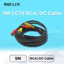 WANLIN 5M RCA cable the Audio cable Video Power AV Black Cable for DVR CCTV Security Surveillance Camera
