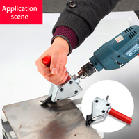 New Metal Cutting Sheet Nibbler Cutter Tool Drill Attachment Cutting Tool Nibbler Sheet Metal Cutter Power Tool Accessories