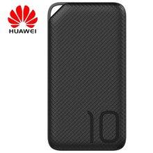 Оригинал huawei honor power bank 10000 мАч быстро быстрое зарядное устройство 3.0 powerbank портативное зарядное устройство мобильного телефона внешняя батарея ap08q