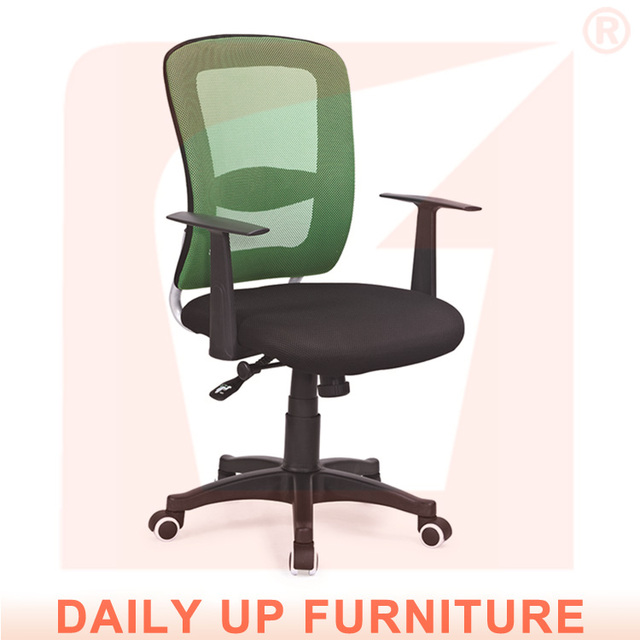 Cómodo gerente altura de la silla ajustable malla silla de oficina ...