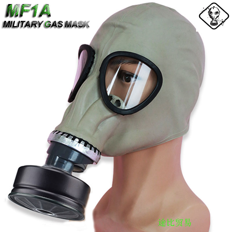 MF1A Military Gas Mask Quality Natural Rubber Respirator Mask  Z-B-R2V Chemical Prevention Nuclear Pollution Prevention Gas Mask