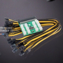Power-Conversion-Board And Graphics-Card Power-Supply Server Support 6pin Self-Start