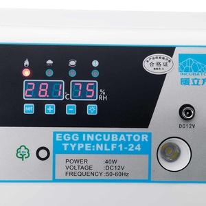 Image 2 - Incubateurs avec Auto contrôle de la température