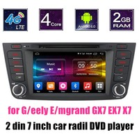 Quad Core car DVD android 6.0 double 2 din GPS navigation Wifi Bluetooth Radio for Geely Emgrand GX7 EX7 X7 7 inch 2 din