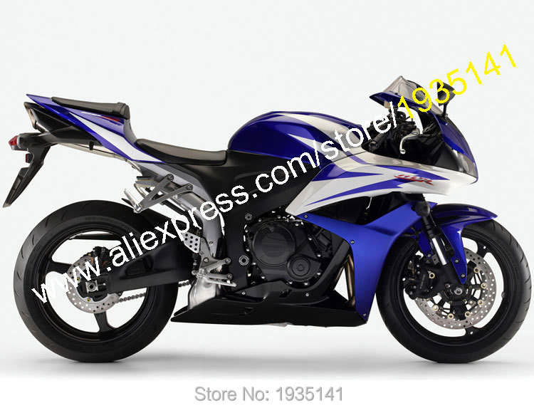 Hot Sales,Blue Black White ABS Body Kit For Honda CBR600RR F5 2007 2008 CBR 600 RR 07 08 Motobike Fairing (Injection molding) hot sales for honda cbr600rr 2003 2004 cbr 600rr 03 04 f5 cbr 600 rr blue black motorcycle cowl fairing kit injection molding