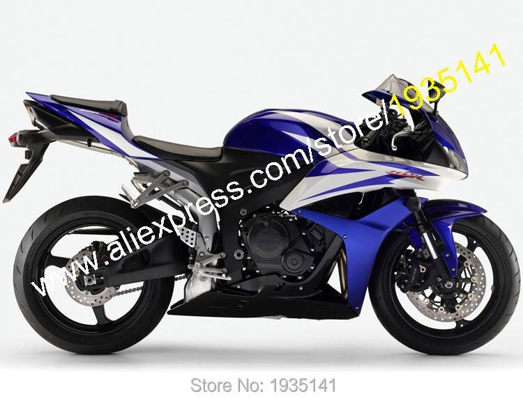 Горячие продаж,синий черный белый ABS обвес для Honda CBR600RR ЦБ РФ 600 РР клавишу F5 2007 2008 07 08 мотоцикл Зализа (литья под давлением)