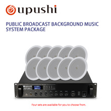 Oupushi PA System 150W Power Amplifier With Ceiling Speakers Set Background Music System Package