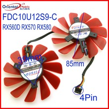 Free Shipping FD9015U12D FDC10U12S9-C 12V 85mm 4Wire 4Pin VGA Fan For XFX RX560D RX570 RX580 Graphics Card Cooling Fan free shipping ha9010h12f z ha9010h12sf z 12v 0 57a 85mm 40 40 40mm 4wire 4pin for dataland graphics card cooling fan