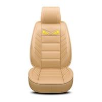 Luxury PU Leather Cute cartoon Auto Universal car seat covers for Fiat Uno Palio Linea Punto Bravo 500 Panda SUV car accessories