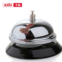 Restaurant Bar Special Stainless Steel Dish Bell Summoned Reminder Call Service Tool Large Dining Bells