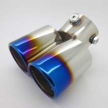 Automobile Exhaust Tip Tail Pipe Muffler for Peugeot 207 307 408 changan CX20