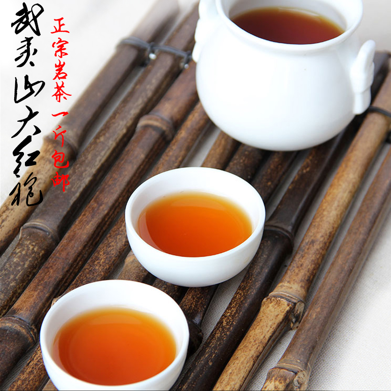 Chinese specialty 250 g top dahongpao oolong tea font b health b font font b care