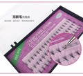Natural 6d Individual eyelashes Imitate Mink false eye lashes for eyelash extension makeup tool