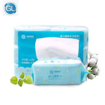 GL 6 Packs 600 Count 100% Pure Cotton Baby Wet Wipes Dry Wet Dual-use Tissue Baby Kids Care Safe Soft Sensitive for Home Travel 100 pcs soft dry cotton wipes maternity baby tissue safe hygiene sensitive skin cleaning towel portable