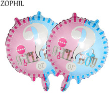 цена Baby Shower Decoration Boy or Girl Foil Balloon Gender Reveal Party Supplies Oh Baby It's a Boy Girl Blue Pink Neutral в интернет-магазинах