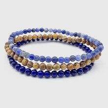 Set Bracelet Natural 4 mm Stone Beads bracelet for Women Men Girls 3 pcs / set Lapis Agates Crystal Amazonite white Opal Jades