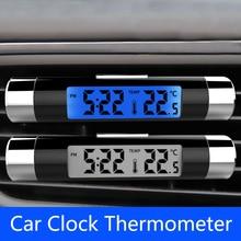 Термометр Автомобильный цифровой время ЖК-дисплей Экран для Mitsubishi ASX Lancer 10 для Outlander, pajero СПОРТ 9 L200 Кольт Carisma Galant grandis