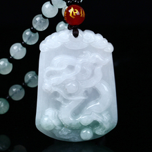 Natural jadeite  Fei Huang Teng da pendant Zodiac dragon transshipment protective Yu Pei necklace pendant Send a certificate natural jadeite chinese zodiac jade pendant zodiac monkey transshipment jade yu pei necklace pendant send a certificate