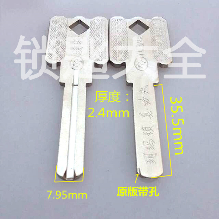 ФОТО SSDQ02111 over 300 yuan 0 original authentic full-sided copper short Yue Ma blade unilateral missing keys embryo