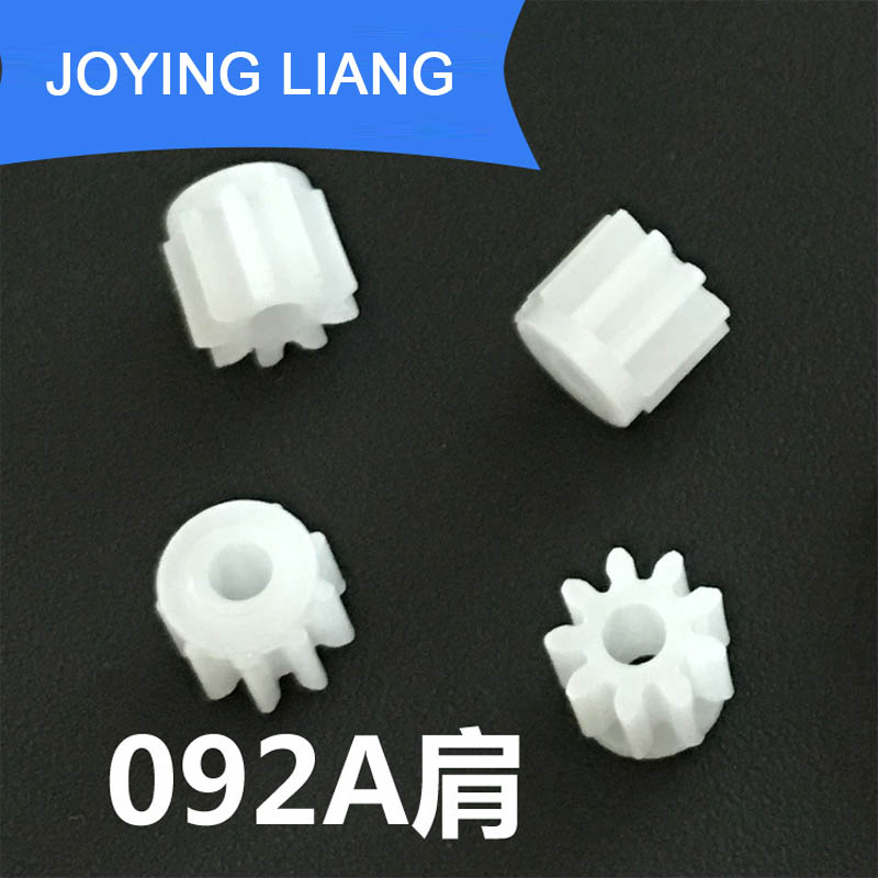 092A Shoulder 0 5M Gears 9 Teeth Pom Plastic Pinion 2mm Motor Shaft Tight Fitting Wheel
