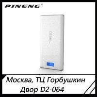 PN 920 20000mAh Dual USB External Power Bank Charger Li Polymer Portable Charging Support LCD Display